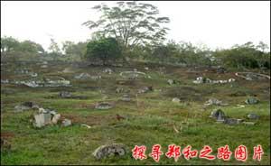 Bukit Cina telah menjadi kawasan perkuburan orang Cina di Melaka
