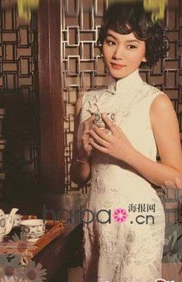Cheongsam, Rahsia Cantik Wanita China