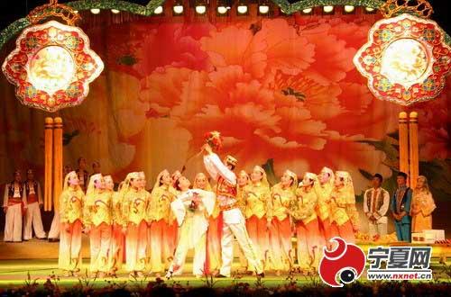 Taridra lagu hua'er upacara &;perkahwinan etnik hui&; dipersembahkan