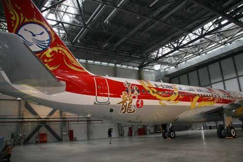 Kapal terbang airbus a 320 yang pertama dipasang di china diserahkan