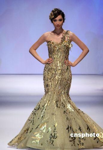 Pace Wu Pertunjukkan Pakaian Pengantin Emas