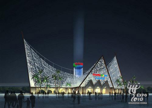 Kompleks mahkamah kuala lumpur kuala lumpur courts for Architecture design company in malaysia