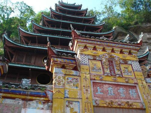 yueyang muslim Yueyang travel guide on yueyang transportation, yueyang hotels, yueyang shopping, yueyang food, yueyang sightseeing, maps, weather, pictures, nightlife and historical.