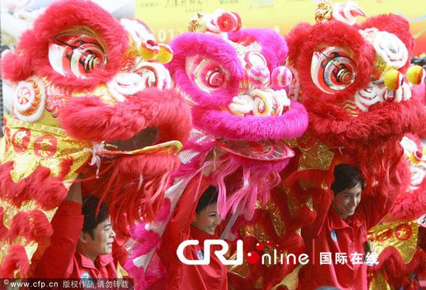 Tarian Singa di Hong Kong Mencipta Rekod Dunia Guinness