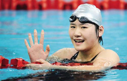 Ye Shiwen Dicalonkan untuk Hadiah Sukan Dunia Laurens 2013